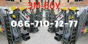 купить зернометатель ЗМ-60 в Днепре,  характеристика,  цена,  продажа.
